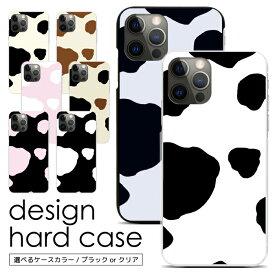 スマホケース ハードケース 全機種対応 iPhone 11 11Pro 11ProMax XS XR X 8 7 6s se Xperia XZ XZs XZ1 XZ2 Galaxy Feel S8 S9 S10 S10+ AQUOS R2 R3 sense Xx3 arrows SV Be Fit 携帯ケース ケース カバー スマホカバー 携帯カバー デザインケース sc003