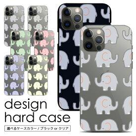 スマホケース ハードケース 全機種対応 iPhone SE2 11 11Pro 11ProMax XS XR X 8 7 6s se Xperia XZ XZs XZ1 XZ2 Galaxy Feel S8 S9 S10 S10+ AQUOS R2 R3 sense Xx3 rakuten mini 楽天ミニ 携帯ケース ケース カバー スマホカバー 携帯カバー デザインケース sc105