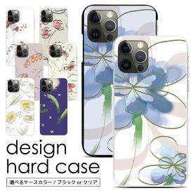 スマホケース ハードケース 全機種対応 iPhone 12 12Pro SE2 11 11Pro 11ProMax XS XR X 8 7 6s se Xperia XZ XZs XZ1 XZ2 Galaxy Feel S8 S9 S10 S10+ AQUOS R2 R3 sense Xx3 rakuten mini 楽天ミニ 携帯ケース ケース カバー スマホカバー 携帯カバー デザインケース sc306