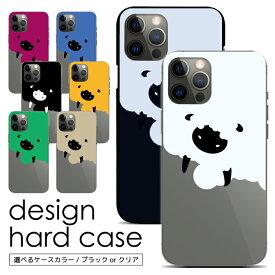 スマホケース ハードケース 全機種対応 iPhone SE2 11 11Pro 11ProMax XS XR X 8 7 6s se Xperia XZ XZs XZ1 XZ2 Galaxy Feel S8 S9 S10 S10+ AQUOS R2 R3 sense Xx3 rakuten mini 楽天ミニ 携帯ケース ケース カバー スマホカバー 携帯カバー デザインケース sc324