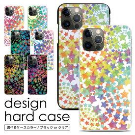 スマホケース ハードケース 全機種対応 iPhone XS MAX XR X 8 7 6s se Xperia XZ XZs XZ1 XZ2 Galaxy Feel S8 S9 S10 S10+ AQUOS R2 R3 sense Xx3 arrows SV Be Fit Android One 507sh S3 S4 携帯ケース ケース カバー スマホカバー 携帯カバー デザインケース sc352