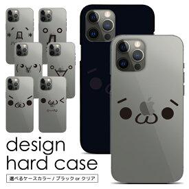 スマホケース ハードケース 全機種対応 iPhone SE2 11 11Pro 11ProMax XS XR X 8 7 6s se Xperia XZ XZs XZ1 XZ2 Galaxy Feel S8 S9 S10 S10+ AQUOS R2 R3 sense Xx3 rakuten mini 楽天ミニ 携帯ケース ケース カバー スマホカバー 携帯カバー デザインケース sc072