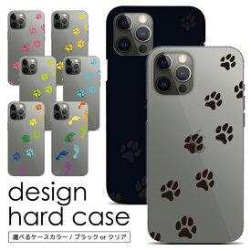 スマホケース ハードケース 全機種対応 iPhone XS MAX XR X 8 7 6s se Xperia XZ XZs XZ1 XZ2 Galaxy Feel S8 S9 S10 S10+ AQUOS R2 R3 sense Xx3 arrows SV Be Fit Android One 507sh S3 S4 携帯ケース ケース カバー スマホカバー 携帯カバー デザインケース sc076