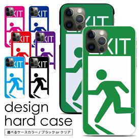 スマホケース ハードケース 全機種対応 iPhone SE2 11 11Pro 11ProMax XS XR X 8 7 6s se Xperia XZ XZs XZ1 XZ2 Galaxy Feel S8 S9 S10 S10+ AQUOS R2 R3 sense Xx3 rakuten mini 楽天ミニ 携帯ケース ケース カバー スマホカバー 携帯カバー デザインケース sc559