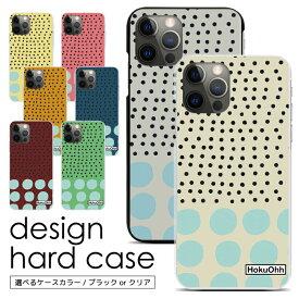 スマホケース ハードケース 全機種対応 iPhone XS MAX XR X 8 7 6s se Xperia XZ XZs XZ1 XZ2 Galaxy Feel S8 S9 S10 S10+ AQUOS R2 R3 sense Xx3 arrows SV Be Fit Android One 507sh S3 S4 携帯ケース ケース カバー スマホカバー 携帯カバー デザインケース sc652