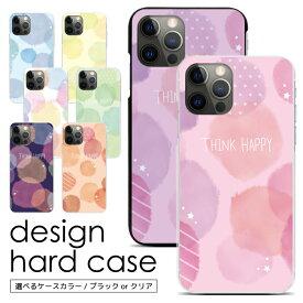 スマホケース ハードケース 全機種対応 iPhone XS MAX XR X 8 7 6s se Xperia XZ XZs XZ1 XZ2 Galaxy Feel S8 S9 S10 S10+ AQUOS R2 R3 sense Xx3 arrows SV Be Fit Android One 507sh S3 S4 携帯ケース ケース カバー スマホカバー 携帯カバー デザインケース sc687