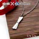 【fefe×ファイテン(Phiten)】チタン ブラックダイヤモンド0.01ct ペアネックレス(メンズ)[3123845407]
