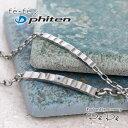 【fefe×ファイテン(Phiten)】チタン ダイヤモンド0.01ct ペアブレスレット(レディース)(FP-28)[3141840103]
