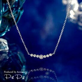 【ライトを当てると蛍光ブルーに…♪】K10ホワイトゴールド アースブルーダイヤモンド合計0.05ct ネックレス[3121240202]