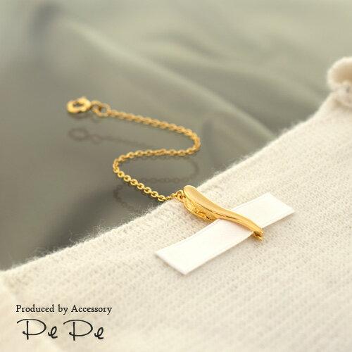 【ネックレスのお悩み解決♪】チェーンの回転を防止する便利な金具…jewelead/ジュエリード