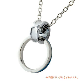 Stainless steel changeable pendant [PPN7523800103]