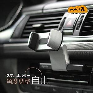 【送料無料】 CDスロット取付型 スマホ車載ホルダー 車載ホルダー スマホホルダー スマホスタンド 車 CDデッキ クリップ 携帯ホルダー 車載用 角度360度調整可能