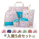 入園 入学 バッグ セット レッスンバッグ シューズバッグ 巾着袋 キルティング 日本製 女の子柄 5点セット