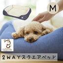 Sippole 2WAYスクエアベッド M 犬 猫 ペット ベッド デニム カジュアル 丸洗い 高品質 あごのせ もっちり ふかふか …