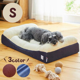 Sippole カーブベッド S 犬 猫 いぬ ねこ ベッド ふわふわ ウレタン 安定感 もちふわ ペット しっぽる ペピイ PEPPY