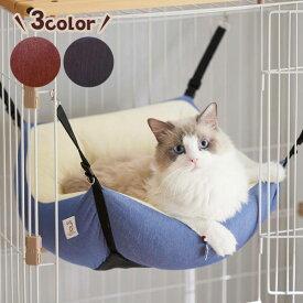 Sippole もちふわハンモック 猫 ねこ ハンモック ケージ ベッド ふわふわ リバーシブル シンプル インテリア ペット しっぽる ペピイ PEPPY