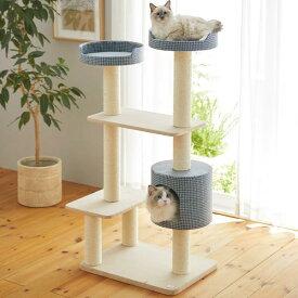 Sippole トレイルタワー ダブルカップ 猫 キャットタワー 猫タワー 多頭飼い 据え置き 高さ126cm 爪とぎ ねこ ペット ペピイ PEPPY