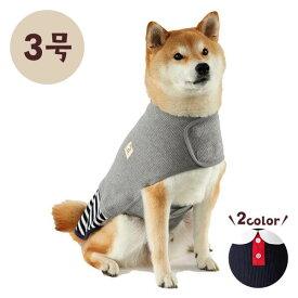 Sippole スマートカジュアルマント 3号 犬 服 ドッグウェア 犬の服 かわいい 着せやすい 抜け毛 被毛対策 シンプル しっぽる ペピイ PEPPY
