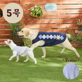 Sippole シミラールックタンク 5号 犬 服 ドッグウェア 犬の服 かわいい 着せやすい 抜け毛 被毛対策 シンプル しっぽる ペピイ PEPPY