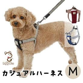 Sippole カジュアルハーネス M 犬 ハーネス 犬具 散歩 ネームタグ 迷子防止 ワンタッチ 負担が少ない 小型犬 中型犬 しっぽる ペピイ PEPPY