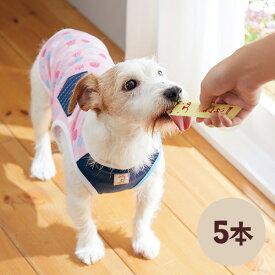 Sippole 犬おやつ わんみぃ まぐろ 5本 犬 ペースト おやつ ご褒美 舐める 長持ち 国産 無添加 コミュニケーション しつけ ごほうび ペット ペピイ PEPPY