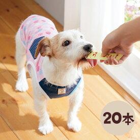 Sippole 犬おやつ わんみぃ ささみ 20本 犬 ペースト おやつ ご褒美 舐める 長持ち 国産 無添加 コミュニケーション しつけ ごほうび ペット ペピイ PEPPY