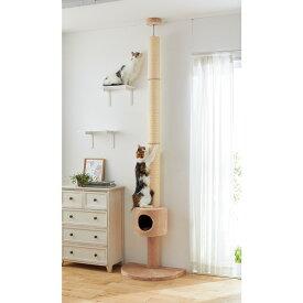 おうちで木登りタワー ボックス付き(突っ張り型) 猫 ねこ キャットタワー 猫タワー つっぱり 突っ張り 爪とぎ 省スペース きのぼり ペット ペピイ PEPPY