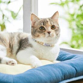 Sippole やさしい猫首輪 猫 首輪 くびわ カラー シンプル おしゃれ オーガニック コットン 綿 安心 かわいい ペット ペピイ PEPPY