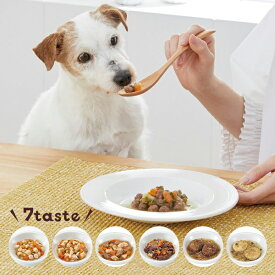 Sippole わんデリ 犬 フード おやつ ごほうび 美味しい 国産 安心 安全 お肉 野菜 乳酸菌 ペット ペピイ PEPPY