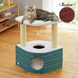 Sippole リーフの爪とぎ ボックス付き 猫 ねこ 爪とぎ タワー かわいい 省スペース シンプル おしゃれ しっぽる ペピイ PEPPY