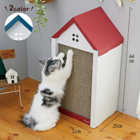 Sippole三角屋根の縦型爪とぎ 猫 ねこ 爪とぎ 段ボール おもちゃ 省スペース シンプル かわいい お洒落 しっぽる ペピイ PEPPY