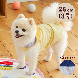 Sippole ストレッチパーカー 3号 犬 いぬ ウェア 洋服 ドッグウェア シンプル おしゃれ かわいい 着心地 軽量 ペット ペピイ PEPPY