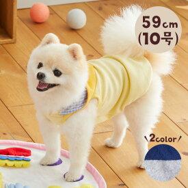 Sippole ストレッチパーカー 10号 犬 いぬ ウェア 洋服 ドッグウェア シンプル おしゃれ かわいい 着心地 軽量 ペット ペピイ PEPPY