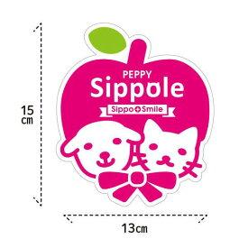 Sippole チャリティカーマグネット 犬 猫 車用マグネット チャリティー 寄付 ペット ペピイ PEPPY