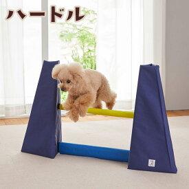Sippole アジリティ ハードル 犬 おもちゃ 室内 遊び トレーニング 運動 健康 ストレス発散 ペット ペピイ PEPPY