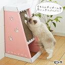 にゃんこ爪とぎタワー【爪とぎ スクラッチ ダンボール ハウス 猫 猫用品 猫用 ペットグッズ 国産 日本産】PEPPY(ペピイ)