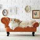 カウチソファー  ペット 猫 猫用ベッド 猫専用 ソファ 猫家具 プレミアム PEPPY ペピイ