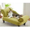 カウチソファー 猫 ベッド ソファ 猫用家具 おしゃれ インテリア かわいい ねこ 猫家具 新色 PEPPY ペピイ