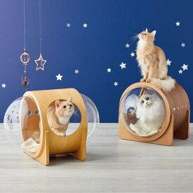 宇宙船アルファ 猫 ベッド かわいい 宇宙船 カプセル型 囲み シンプル 写真映え PEPPY ペピイ