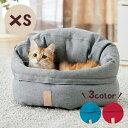 クッションベッド ベンジー XS 犬 猫 ベッド ふかふか 贅沢 高品質 寝心地 高級 ペット ペピイ PEPPY