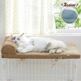 ケージ用天井ベッド 枕付き ブラウン 猫 ケージ ベッド 日向ぼっこ ペット ペピイ PEPPY
