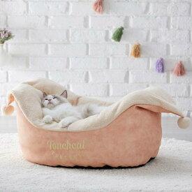 ボートベッド クラシック 猫 ベッド ゆったり ふわふわ あったか 秋冬 かわいい ピンク グレー PEPPY ペピイ