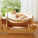 セール リバーシブルハンモック 1個 猫 ベッド ペピイオリジナル 2017秋冬