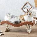 にゃんこカウチ リセ 猫用ベッド 猫用ソファー 猫家具 猫用品 猫グッズ 猫 PEPPY ペピイ