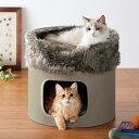 スツールベッド フロッシュ 猫 ベッド ファー 秋 冬 あったか 寒さ対策 おしゃれ シンプル インテリア 多頭 ペット …