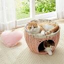 ハンモックのおうち【キャットタワー ハウス ベッド ラタン 猫 猫用 ペット】PEPPY(ペピイ)