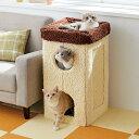 セール 抗菌防臭3階建ハンモックベッド 猫 ハウス ベージュ ピンク ペピイオリジナル