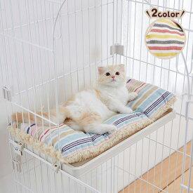 ケージ用リバーシブルベッド 猫 ケージ ベッド マット クッション リバーシブル 猫 PEPPY ペピイ 秋冬