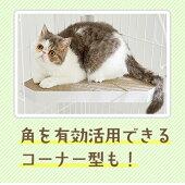 <ケージ用ステップロング・1個>猫ケージ用ステップ階段取付簡単ダンボール製爪とぎPEPPYペピイ