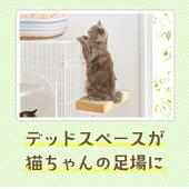 ケージ用ステップロング・1個※ケージは別売りです。猫ケージ用ステップ階段取付簡単ダンボール製爪とぎPEPPYペピイ
